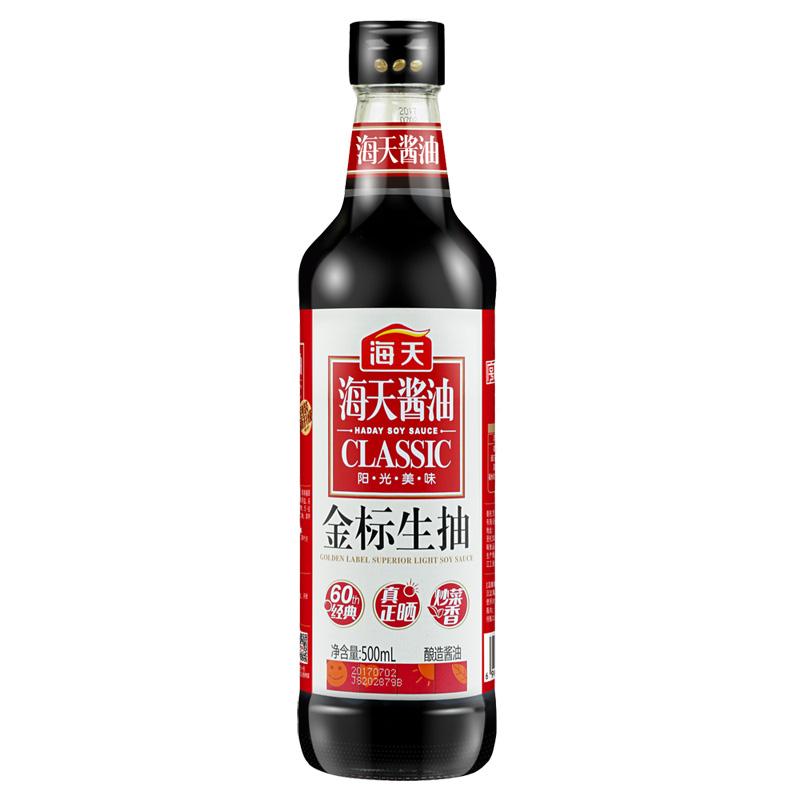 海天 金标生抽 500ml 调味品 经典酱油炒菜点蘸火锅蘸料调味料haday