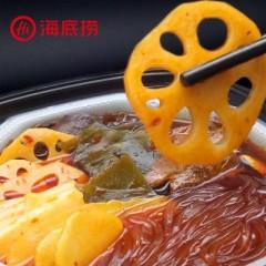海底捞麻辣嫩牛小火锅435g 方便速食即食小火锅清油自煮自热火锅เนื้อตุ๋น