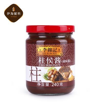 李锦记柱侯酱240g 炆煮肉类蔬菜炒菜火锅拌面酱拌饭酱烧烤蘸酱柱候酱
