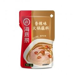 【特价85折】海底捞 火锅蘸料120g包 芝麻酱香味生菜蘸酱拌面酱 น้ำจิ้มซอสงา