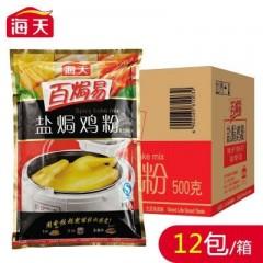 【整箱ลัง】海天盐焗鸡500克*12包/箱 【餐厅调料】