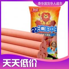 双汇火腿肠 王中王系列 30g*9/袋