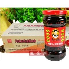 【整箱ลัง】老干妈风味豆豉280克 x 24瓶/箱