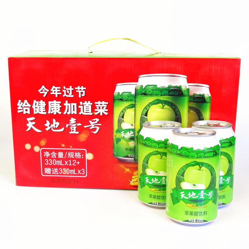 天地壹号苹果醋饮料330mlX15罐/箱天地一号 น้ำแอปเปิ้ล 1 ลัง