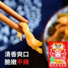 乌江涪陵榨菜鲜脆菜丝80g/袋 下饭菜 特产小吃乌江榨菜 ไชเท้าดองห่อแดง
