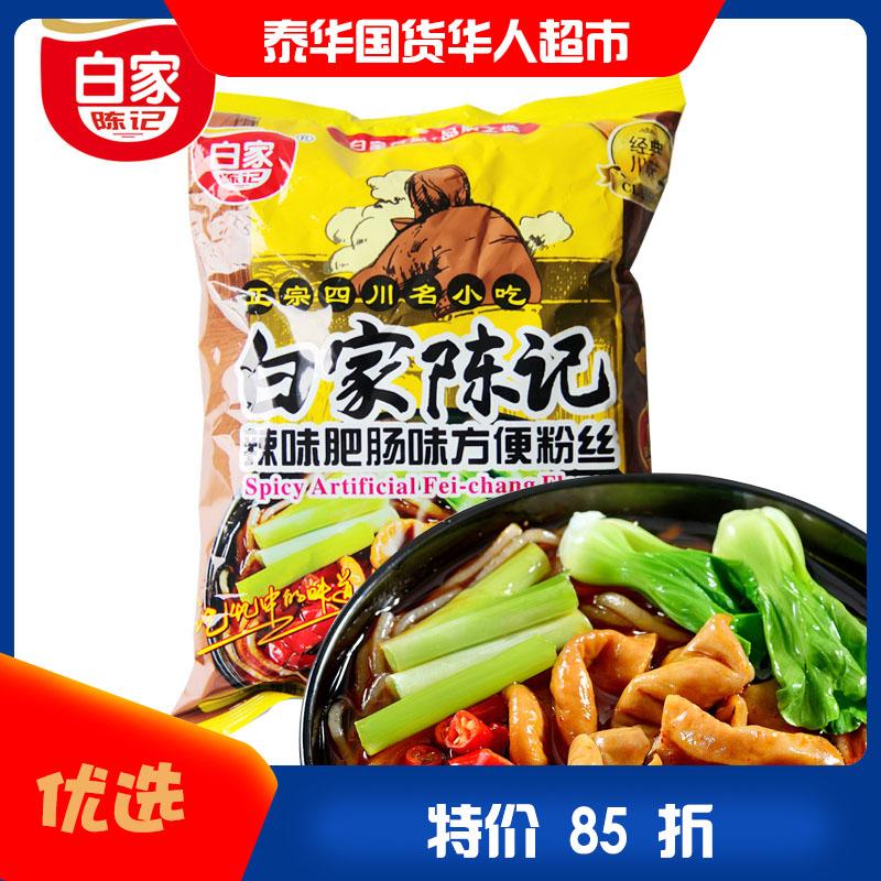 白家陈记肥肠粉丝108g/袋 袋装方便粉丝辣味