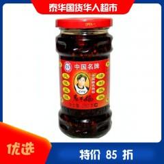 【特价】老干妈风味豆豉油辣椒280g陶华碧辣椒酱调料拌面下饭菜 เหล่ากันมาถั่ว
