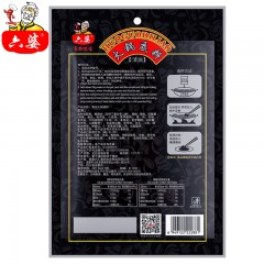【特价】六婆清油火锅底料150g 清油麻辣 ซุปอาม่าห่อดำ150กรัม