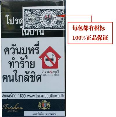 ซื้อ2แถม1【买2条送1】泰山望岳香烟x10包/条 软壳望岳 烟厂直销 上税烟 บุหรี่ไท่ซันซองใหญ่(แพค)