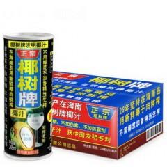 【整箱ลัง】椰树牌椰子汁245ml*24 饮料植物蛋白椰汁 น้ำมะพร้าว