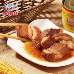 古龙红烧猪肉256g/罐 หมูพะโล้กระป๋อง ตรา
