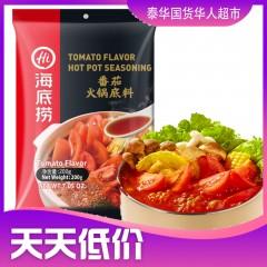 海底捞 番茄火锅底料番茄锅调味料200g ซุปสตูว์มะเขือเทศสำเร็จรูป HaiDiLao (200 g)