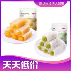 【9铢购】百草味夹心手造麻薯30g独立小包装 ไดฟูกุโมจิซองเล็ก